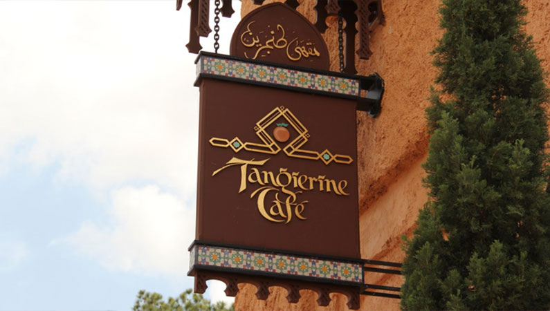 restaurante-vegetariano-disney