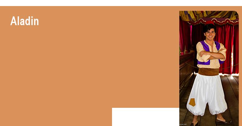aladin-2
